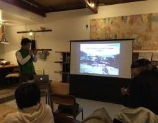 2014:3時限目 島の恵みをいかす 「これからの生業(ナリワイ)を考える」